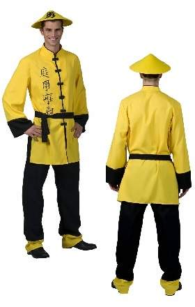 Kínai jelmez - férfi (sárga ruhás)